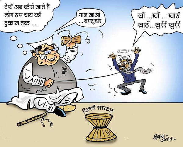 indian politics cartoons 1 Indian Politics Funny Cartoon Photos Must ...