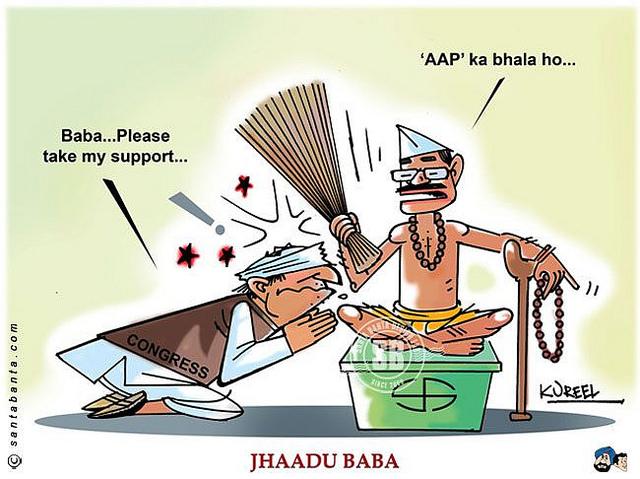 indian politics cartoons 3 Indian Politics Funny Cartoon Photos Must ...
