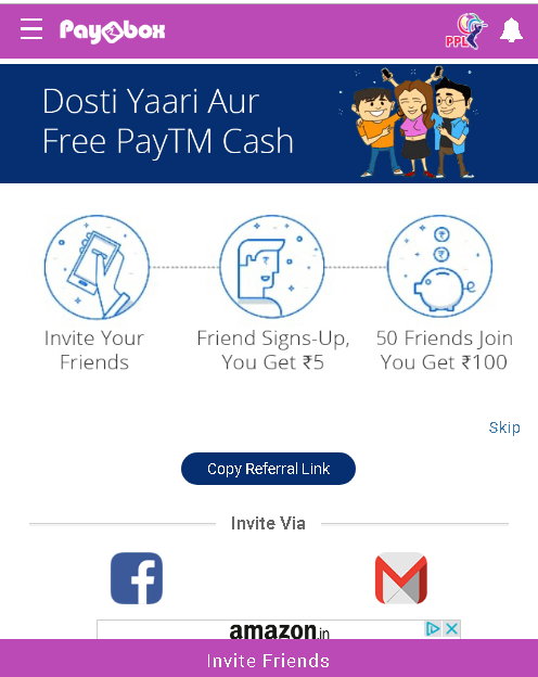 Pay-Box Refer & Earn: Get Rs 10 On Sign-up + Rs 10 PayBox Referral